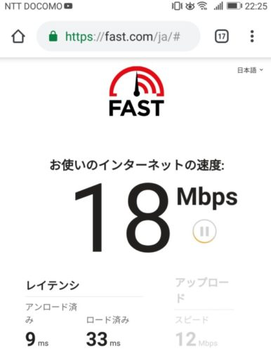 20mbps どのくらい