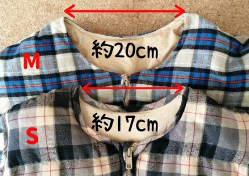 ヌクンダウンスリーパーSサイズとMサイズの襟ぐり比較